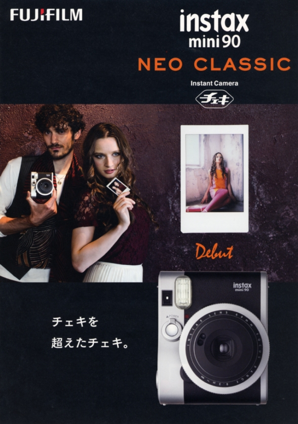 instax_neo classic